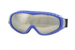 Горнолыжное снаряжение Модель Skimask2-blue-m