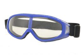 Горнолыжное снаряжение Модель Skimask2-blue-t