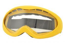 Горнолыжное снаряжение Модель Skimask4-yellow