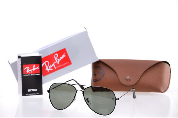 Ray Ban Aviator 3026w3235p