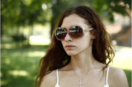 Женские очки Модель 9934c2