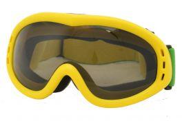 Горнолыжное снаряжение Модель NW-yellow-green