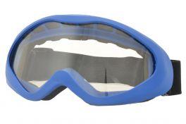 Горнолыжное снаряжение Модель Skimask4-blue